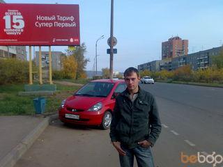 Знакомства Братск, владимир, 32 - объявление мужчины с фото.