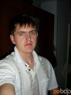 Sergejjend
