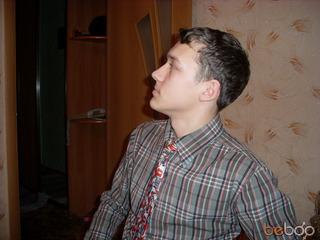 Nikitiich