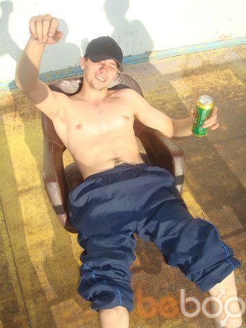 Фото мужчины Dmitriy, Караганда, Казахстан, 29