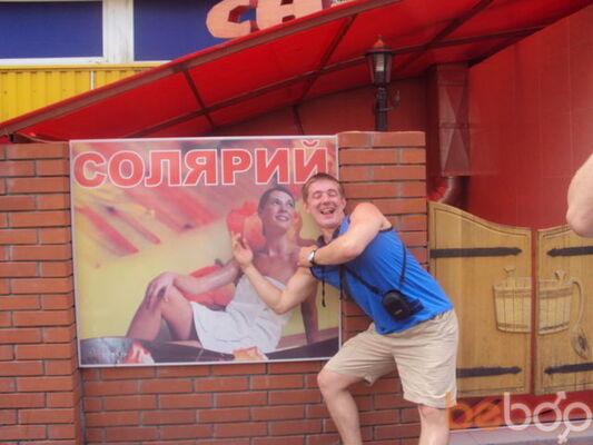 Фото мужчины Пострел, Рубежное, Украина, 36