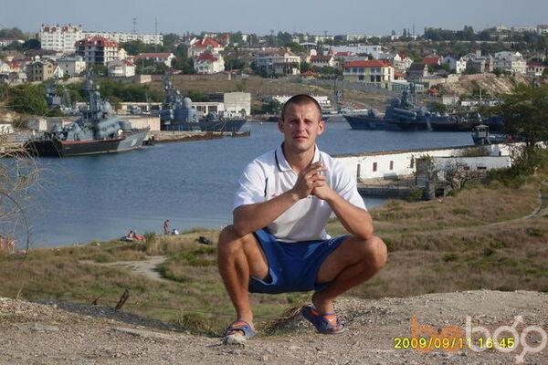 Фото мужчины pely777, Харьков, Украина, 29