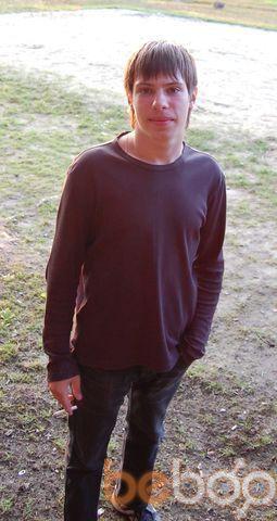 Фото мужчины medito, Екатеринбург, Россия, 26