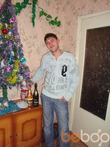 Фото мужчины XмаксX, Бельцы, Молдова, 31
