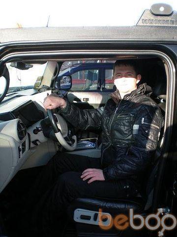 Фото мужчины Kosmos, Черновцы, Украина, 29