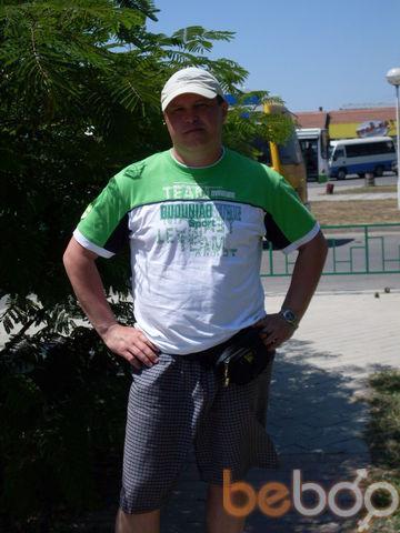 Фото мужчины nikita 2005, Березники, Россия, 45