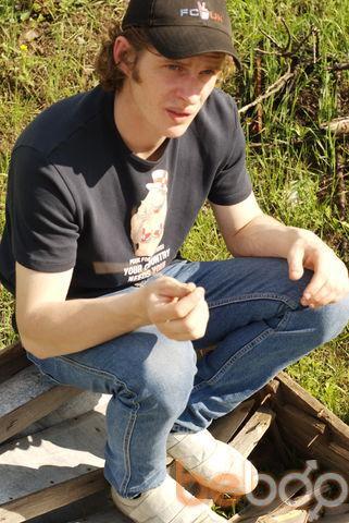 Фото мужчины Галюн, Славянск, Украина, 31