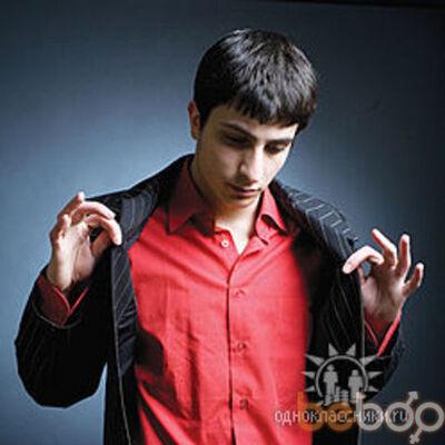 Фото мужчины ANDO, Ереван, Армения, 27
