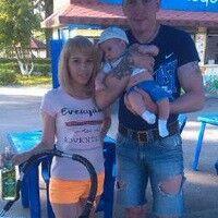 Фото девушки Кристина, Москва, Россия, 26
