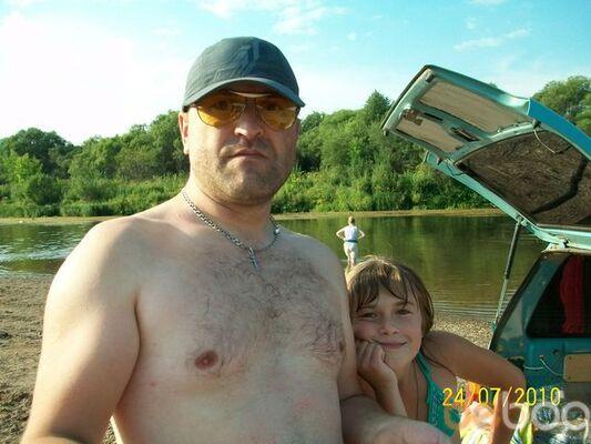Фото мужчины малчик, Пермь, Россия, 42