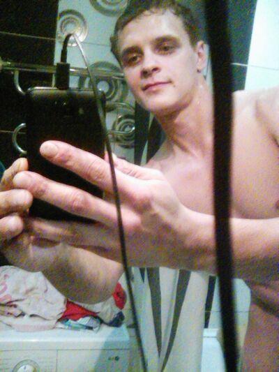 Фото мужчины александр, Улан-Удэ, Россия, 28