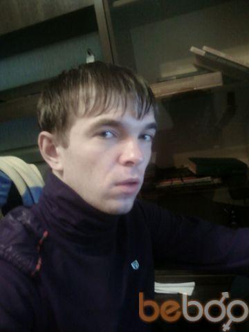 Фото мужчины Denis21, Павлодар, Казахстан, 28
