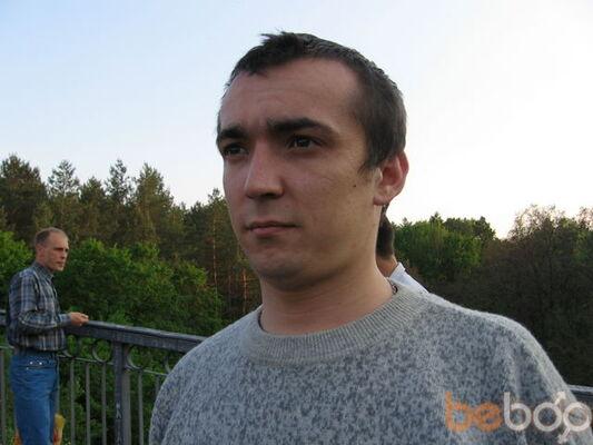 Фото мужчины vvodya, Черкассы, Украина, 33