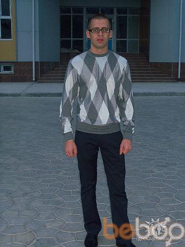 ���� ������� serj, �������, �������, 31