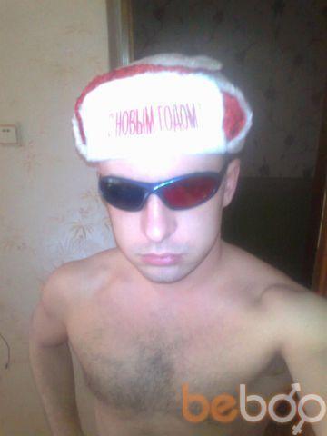���� ������� Sharkonez, �����, ��������, 28