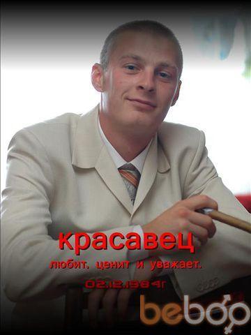 Фото мужчины serzhi, Могилёв, Беларусь, 32
