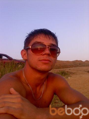 ���� ������� artem, ������, ���������, 27