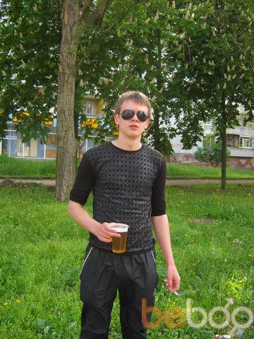 Фото мужчины smit50, Запорожье, Украина, 24