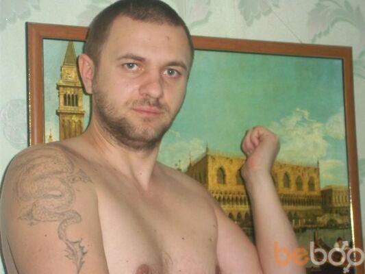Фото мужчины urlik5, Харьков, Украина, 38