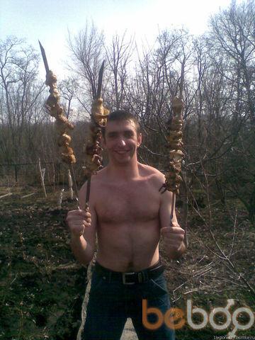 Фото мужчины strannik, Донецк, Украина, 36