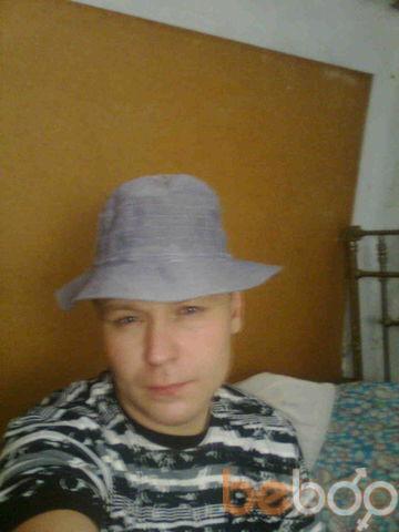 Фото мужчины Halk, Донецк, Украина, 34