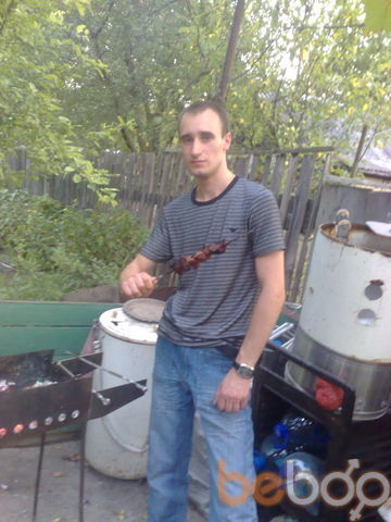 Фото мужчины Руслан, Донецк, Украина, 31