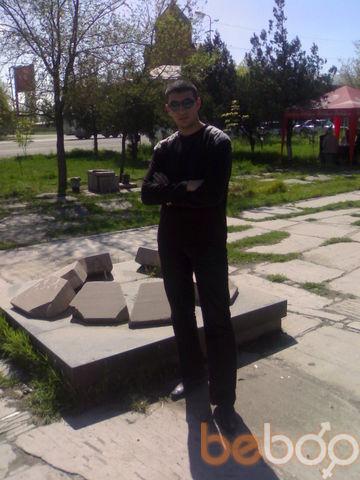 ���� ������� ARMN, ������, �������, 31