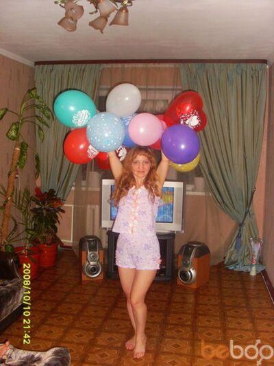 Фото девушки Лизет, Междуреченск, Россия, 36