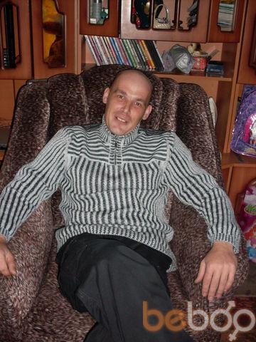 Фото мужчины brodyga, Аркадак, Россия, 37