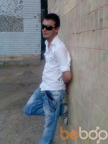 ���� ������� sitya, �������, �������, 26