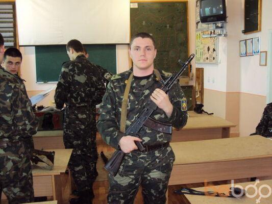 ���� ������� van vovk, ��������, �������, 26