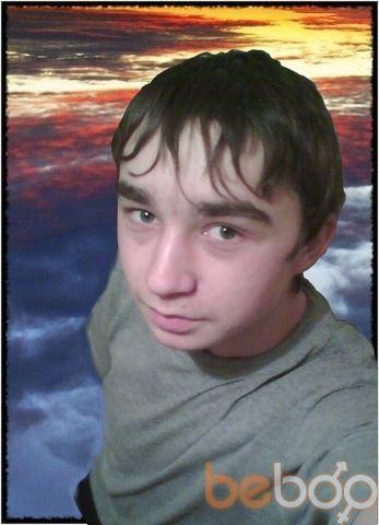 Фото мужчины Радик, Казань, Россия, 24