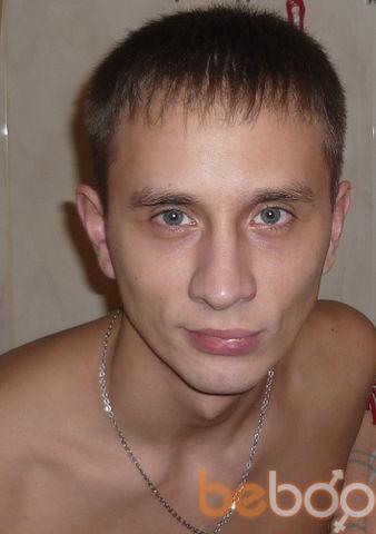 ���� ������� iamgoodman, �����-���������, ������, 30