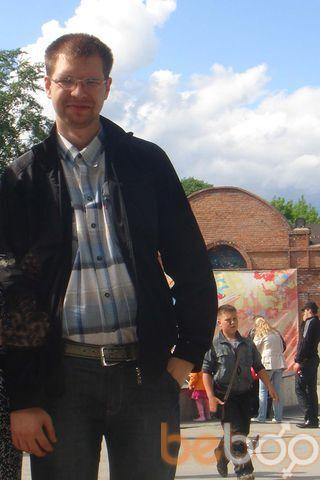 Фото мужчины Геннадий, Новосибирск, Россия, 33