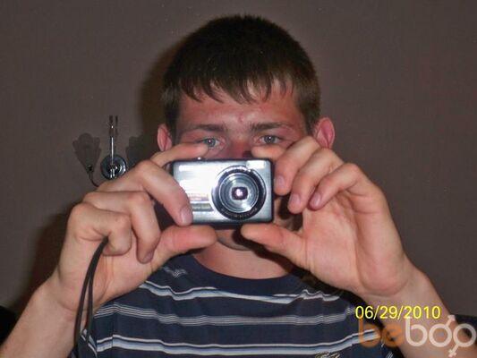 Фото мужчины гений, Альметьевск, Россия, 25
