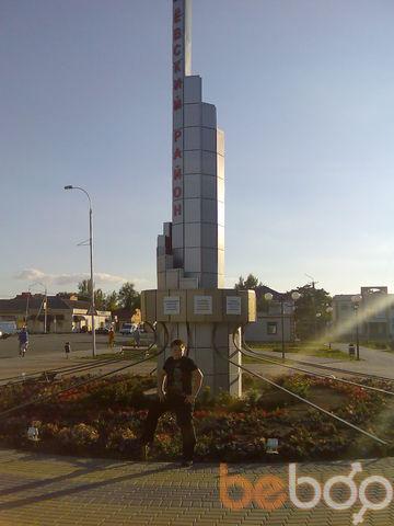 Фото мужчины Dmitry1502, Дивноморское, Россия, 24