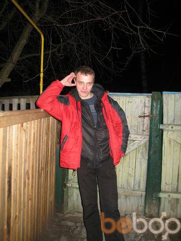 Фото мужчины 3197, Шевченкове, Украина, 26