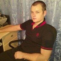 Фото мужчины Сергей, Биробиджан, Россия, 25