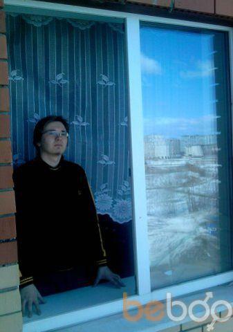 Фото мужчины Дмитрий, Нижний Новгород, Россия, 28