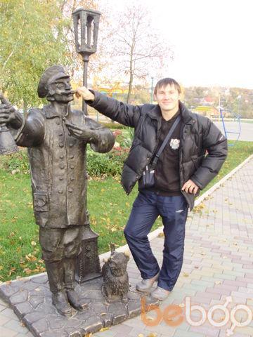 ���� ������� kirill, ������, ��������, 32