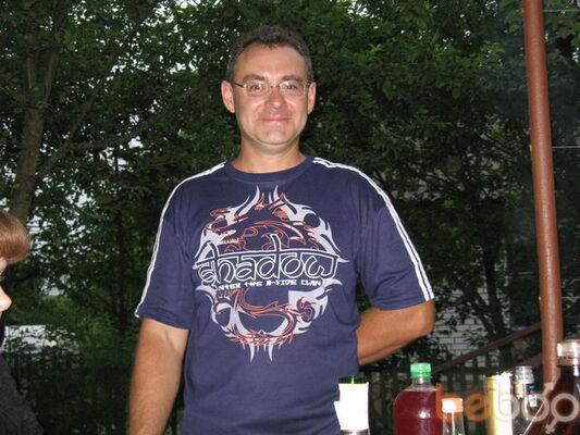 Фото мужчины Сашка, Горки, Беларусь, 43