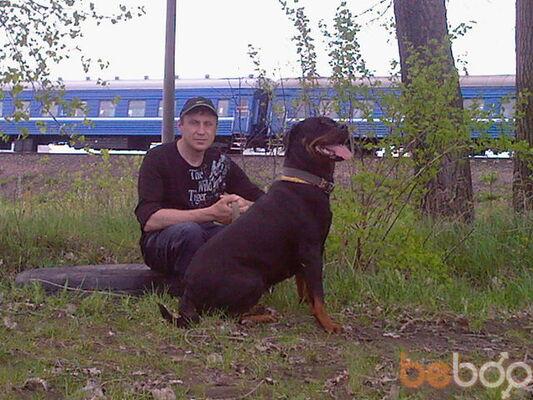 Фото мужчины сергей, Москва, Макао, 43