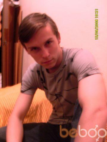���� ������� GharTy, �������, �������, 29