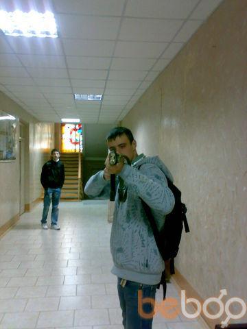 Фото мужчины pro100vlad, Харьков, Украина, 30