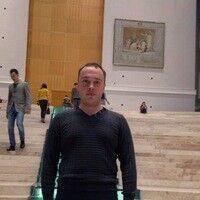 Фото мужчины Андрей, Москва, Россия, 33