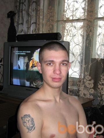 Фото мужчины alex15042, Новокузнецк, Россия, 30