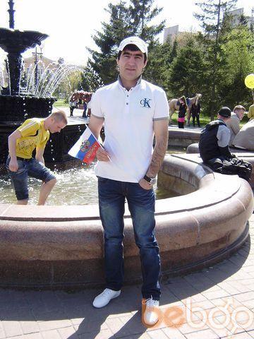 ���� ������� Ruslan, ��������, ���������, 31