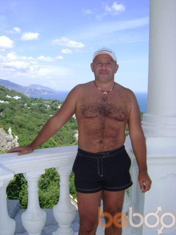���� ������� ANDREY, Wellington, ����� ��������, 42