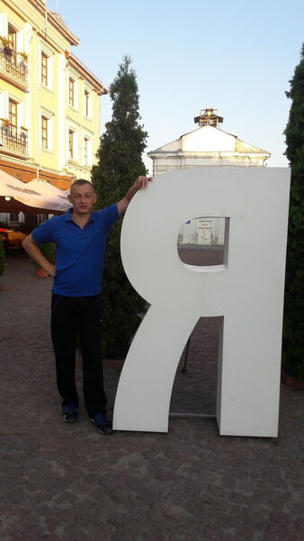 Фото мужчины Руслан, Киев, Украина, 36