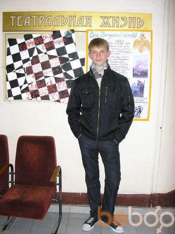 Фото мужчины Игорь18, Саратов, Россия, 24